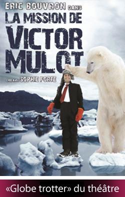 Victor Mulot
